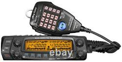 AnyTone AT-588UV 136-174/400-490MHz Dual-Band Mobile Transceiver