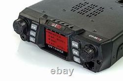 BTECH Mobile 50 Watt Dual Band Base, Mobile Radio 136-174mhz (VHF) 400-520mhz