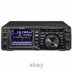 FT-991A Yaesu Radio HF / 50/144 / 430MHz band all-mode transceiver musen
