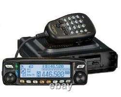 FTM-100DH Dual Band Transceiver Yaesu C4FM/FM 144/430MHz Digital Analog Radio
