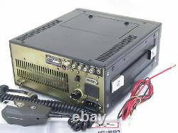 For Parts Icom IC-251 144MHz all mode 10W Radio Transceivers #1