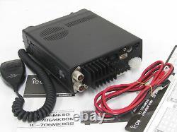 For Parts Icom IC-706 MKIIG HF100W430MHz20W Ham Radio Transceivers