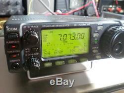 ICOM IC 706 MKG HF VHF UHF All Mode Transceiver radio 50 144 430 MHz japan