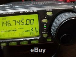 ICOM IC-706MKIIG HF/50/144 /433MHz AM/FM/SSB/RTTY/CW