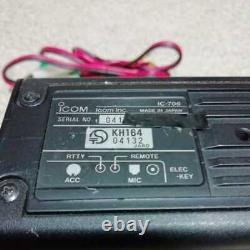 Icom IC 706 HF/50MHz/144MHz ALL MODE Transceiver Radio HM 103 3.5MHz/7MHz