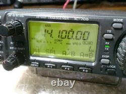 Icom IC 706 HF/50MHz/144MHz ALL MODE Transceiver Radio Used