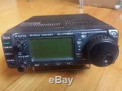Icom IC-706MKIIG HF 6m 2m 70cm 144MHz 440MHz All mode DSP