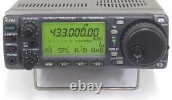 Icom IC-706MKIIG HF100W430MHz 20W HF All Mode Transceiver Ham Radio with dc cord