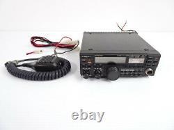 KENWOOD TR-751D 144MHz all mode transceiver 25W Ham Radio transceiver Japan