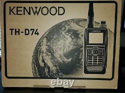 Kenwood TH-D74A 144/220/430 MHz TRIBANDER