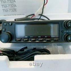 Kenwood TM-732A Dual Band Mobile VHF UHF 144MHz / 440MHz Amateur Transceiver