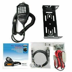 Mobile Car Radio Retevis RT-9000D VHF66-88MHz 8 Group's Scrambler Alarm 60W