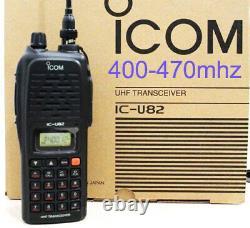 UHF400-470MHZ ICOM radio IC-U82 400-470MHz transceiver 2-way RADIO WALKIE TALKIE
