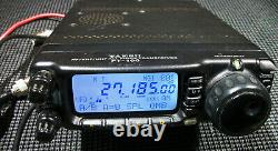 YAESU FT-100 HF / 50/144 / 430MHz ALL MODE TRANSCEIVER