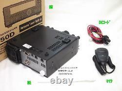 YAESU FT-450D HF50MHz/100W Built-in Auto Antenna Tuner