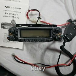 YAESU FT-8800R Ham Radio 144/430 MHz Dual Band FM Transceiver