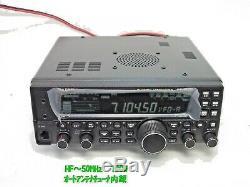 Yaesu FT-450D Transceiver Amateur Ham Radio HF 50MHz 100W Built-in auto antenna