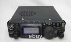 Yaesu FT-817HF/VHF/UHF HF/50/144/430MHz All Mode transceiver 5W Amateur HamRadio