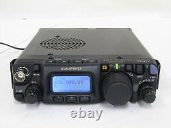 Yaesu FT-818ND HF-430MHz5W All-mode Radio Transceiver