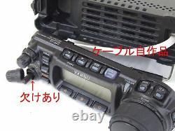 Yaesu FT-857D HF100W430MHz20W Compact Transceiver